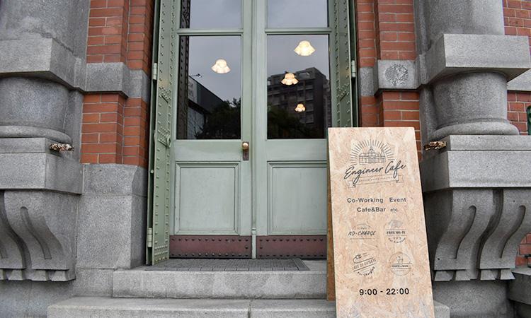 福岡市赤煉瓦文化館の入り口